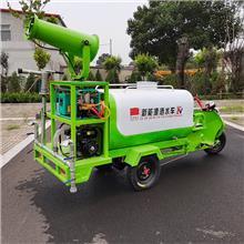 工地汽油四合一雾炮洒水车 公路养护绿化高压雾炮洒水车价格 工地抑尘三轮车