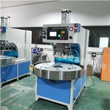 高周波 超声波设备厂家 高周波机械 高周波焊接机10KW 可定制 熔断机 手机皮套机