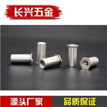 不锈钢通孔压铆螺母柱六角螺柱通孔六角压板压铆件螺套M4 3.5M4 M5 M6