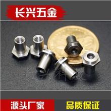 通孔压铆螺母柱304不锈钢螺母柱SO M33.5M3M43.5M4M5