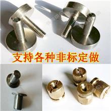 非标机械五金件加工定做支持各种非标准件加工定做