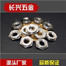 平齐螺母镶入螺母六角压铆螺母柱铁镀锌/不锈钢 F M2M2.5M3M4M5