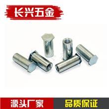 盲孔压铆螺母柱六角压板螺柱碳钢镀蓝白锌压铆件螺套BSO-M3 3.5M3