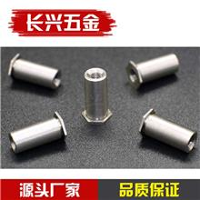 压铆螺母柱不锈钢压铆螺柱304通孔压铆螺柱生产厂家