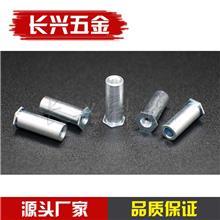 石家庄压铆螺柱厂家铁镀锌压铆螺母柱正规厂家品质优良