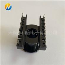 厂家直供电木骨架 卧式电木骨架 高频电源变压器电子材料