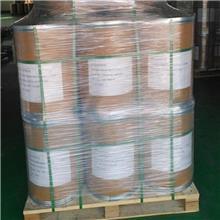 d-α琥珀酸生育酚聚乙二醇酯 9002-96-4