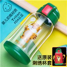 广东礼品杯厂家直销佳琪儿童水杯便携塑料宝宝吸管杯子幼儿园小学生可爱随手杯定制