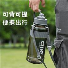 广东水晶玻璃杯生产厂明霞吸管杯大容量塑料儿童壶户外便携运动水杯子2000ml健身太空杯