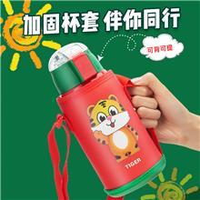 广东保温杯定做儿童壶智能温显保温杯便携不锈钢水杯子宝宝可爱幼儿园学生吸管杯