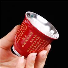 绵阳保温杯定制纯银陶瓷珐琅彩茶杯主人品茗杯单杯送领导客户礼品盒功夫茶具套装