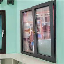 厂家生产 断桥铝门窗 70隔音隔热保温落地阳台系统窗  铂澳门窗打造智能健康家居
