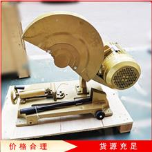 J3GY-LD-400型材切割机可切建材木材管材型材 多功能砂轮切割机 重工业砂轮切割机