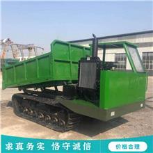 小型农用履带运输车生产 迈卓四缸履带车运输车 轻型履带运输车现货
