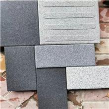 林锦 水泥彩砖 防滑砖