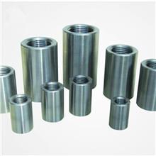 供應現貨緊固件鋼筋接駁器預埋螺紋鋼標準件國標連接接頭直螺紋 鋼筋套筒
