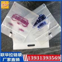 現貨自立拉鏈袋 磨砂拉鏈袋 衣服裝包裝袋透明自封塑料袋警示語襪子袋定做
