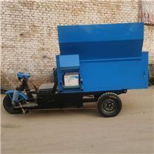 全自动牛羊撒料车 电动饲料撒料机 草料混合撒料车 养殖场喂料三轮车