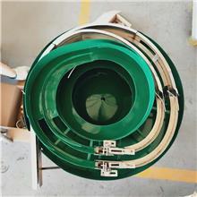 计数包装送料盘 钟表业振动盘 塑胶喷头振动盘 安程自动化
