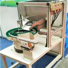 塑胶振动盘 钟表业振动盘 弹簧振动盘 安程自动化