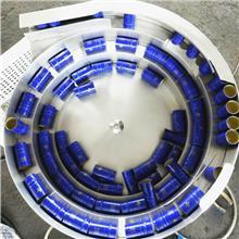 自动化振动盘 钟表业振动盘 电池振动盘