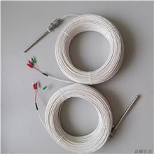 仪器仪表制造厂家  WZDC2-216轴承温度传感器热电阻感应器支持定制