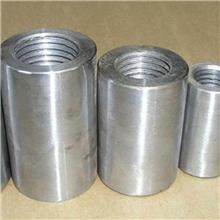領航卓越銷售 建筑材料鋼筋套筒 緊固件鋼筋套筒 直螺紋鋼筋連接套筒 質量放心
