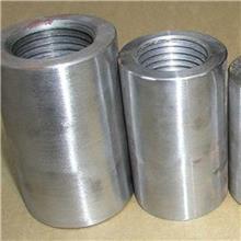 領航卓越出售 鋼筋螺紋連接套筒 緊固件鋼筋套筒 正反絲連接套筒 來電選購