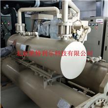 吉林省金万众水源热泵空调机组维修 盾安空调机组维修 劳特斯空调机组维修 美意水源热泵维修