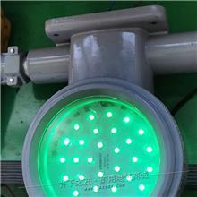 DGS9/127LX(A) 矿用隔爆型LED信号灯 双色信号灯