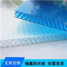 肥城车棚阳光板_山东福鑫_泰安阳光板销售_十年双层阳光板_透明隔音屏阳光板
