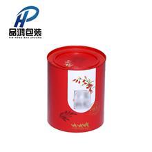 圆形铁盒 品鸿包装 其他异性铁盒 品质商家