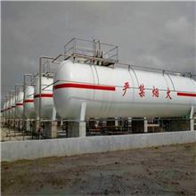 液氨批发 液氨销售 其他化工制品 厂家供应