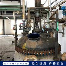 出售供应 蒸汽加热反应釜 工业化工反应釜 二手立式反应釜