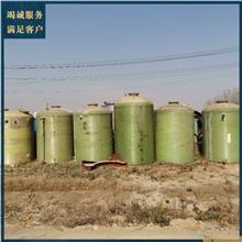 工厂直供玻璃钢储罐 立式大型储罐定制 工业化工玻璃钢储罐
