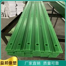 T型单排导轨 4分5分6分链塑料导向件 输送线高分子轨道厂家