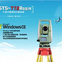 三鼎光电STS-772全站仪,广州建筑测量仪器,广州工程测绘仪器,广州工程检测仪器店铺公司
