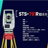 三鼎光电STS-791全站仪,广州南方全站仪,广州2秒全站仪,广州1秒全站仪,广州全站水准