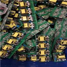 厂家回收铝基板,LED电路板回收,PCB线路板回收,铝基板回收
