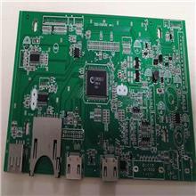 东莞厂家,铝基板回收,PCB电路板回收,LED铝基板回收,LED灯板回收