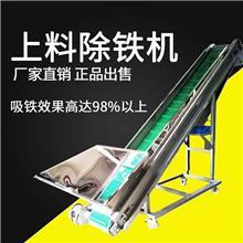 真空式环保型造粒机  塑料挤出造粒机厂家直销 专业生产塑料造粒机