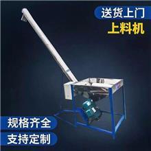 顺源机械  专业生产塑料造粒机 厂家定制