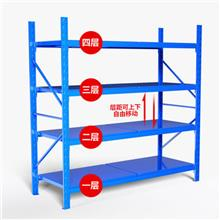 蓝色铁路承重货架轻型加厚冷轧钢落地展示架好组装多层仓储置物架
