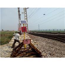 铁路信号表示设备太阳能土挡灯LED信号灯铁路土挡灯车档表示器
