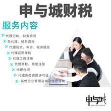 上海广播电视节目制作经营许可证怎么办理 广电证材料清单