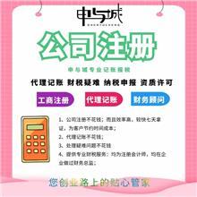 广播电视节目制作经营许可证在上海如何办理 代办广电证