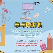 上海广电证代办价格 广播电视节目制作经营许可证办理流程