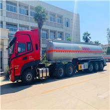 中国恒天 31.5吨氢氯酸槽罐车 31.5吨氢氯酸危化车