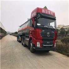 中国恒天 31.5吨氢氯酸半挂车 31.5吨氢氯酸槽罐车
