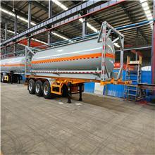 中国恒天 31.5吨盐酸运输车 31.5吨氢氯酸车